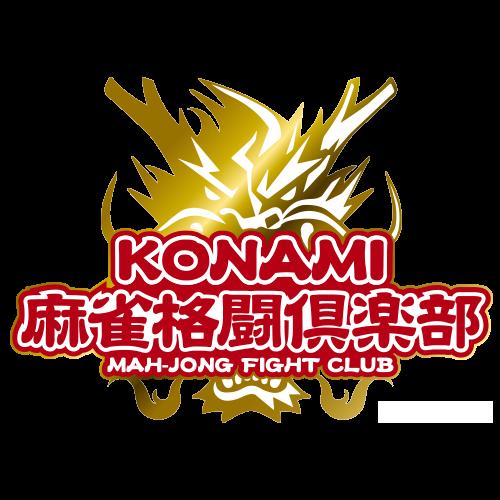 KONAMI 麻雀格闘倶楽部