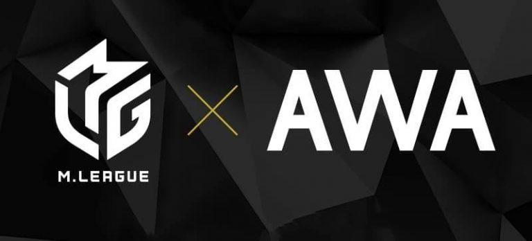Mリーグ公式アンセムを「AWA」にて配信開始!