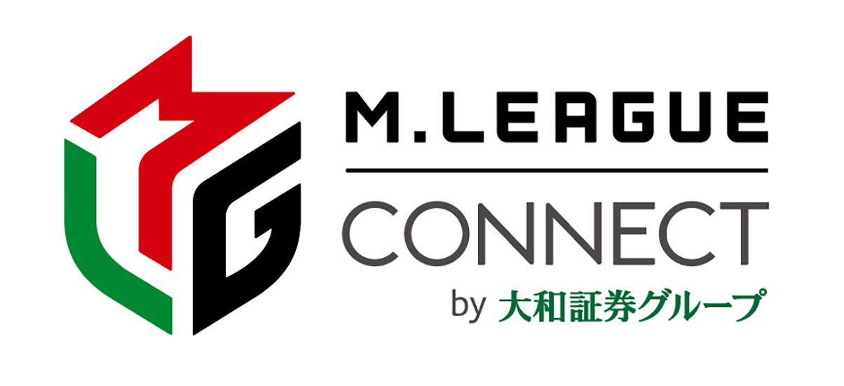 Mリーグ2020シーズン スポンサーおよびオフィシャルサプライヤー契約が決定